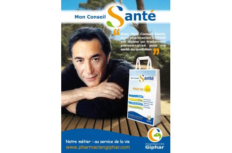La campagne de communication mise en cause